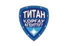 ТОО «Охранное агентство «Титан»