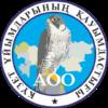 Ассоциация охранных организаций Республики Казахстан