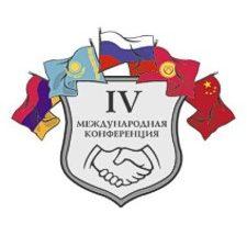 IV Международная конференция «Негосударственная сфера безопасности — 2017»