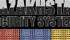 Отчетно-выборное собрание членов ОЮЛ «Ассоциация охранных организаций Республики Казахстан» на «Kazakhstan Security Systems 2018»